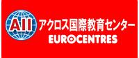 アクロス国際教育センター(EURO CENTERS 福岡)